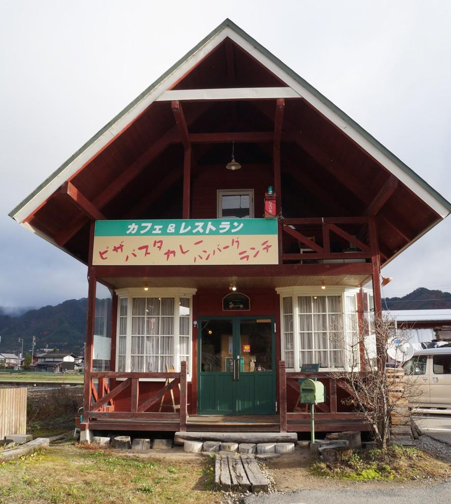 飛騨古川のレストラン収穫祭